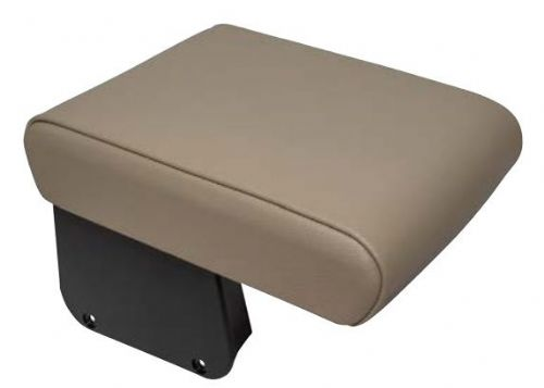 Discovery Sport - Armrest - Almond Real Leather